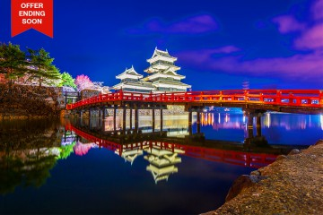 16 Day Discover Japan